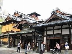 f:id:tetsuyaota:20081008164322j:image