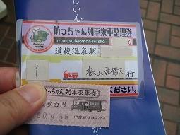 f:id:tetsuyaota:20081008164324j:image