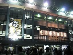 f:id:tetsuyaota:20081010225902j:image