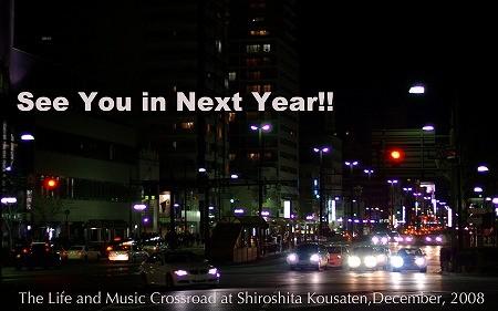 f:id:tetsuyaota:20081231092650j:image
