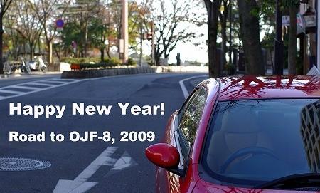 f:id:tetsuyaota:20090101103010j:image