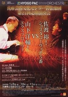 f:id:tetsuyaota:20090112190638j:image:right