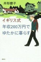 f:id:tetsuyaota:20090130102255j:image:right