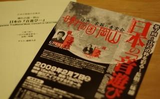 f:id:tetsuyaota:20090211205927j:image