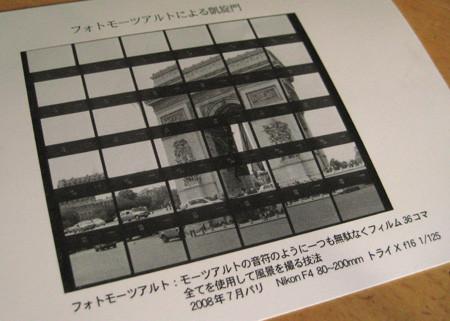 f:id:tetsuyaota:20090221164624j:image