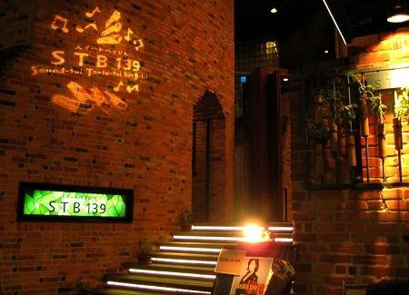 f:id:tetsuyaota:20090307200449j:image