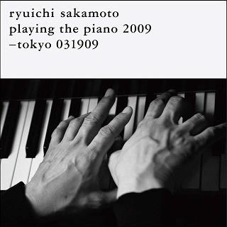 f:id:tetsuyaota:20090323215933j:image