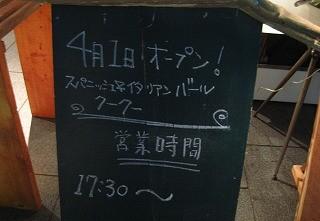 f:id:tetsuyaota:20090407133649j:image