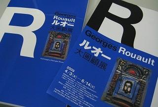 f:id:tetsuyaota:20090408121606j:image