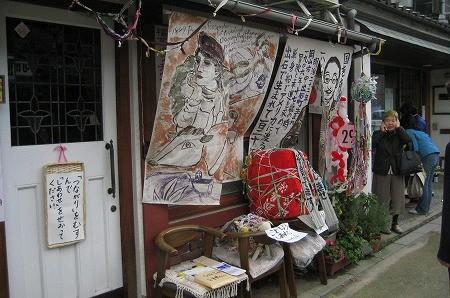 f:id:tetsuyaota:20090427214029j:image
