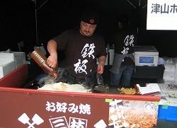 f:id:tetsuyaota:20090505201507j:image