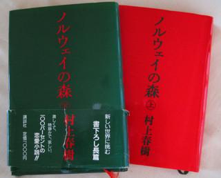 f:id:tetsuyaota:20090518172107j:image