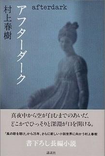 f:id:tetsuyaota:20090523085648j:image:right
