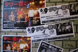 f:id:tetsuyaota:20090610124621j:image