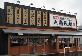 f:id:tetsuyaota:20090612171843j:image