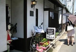 f:id:tetsuyaota:20090629132412j:image