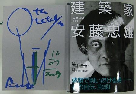 f:id:tetsuyaota:20090720200622j:image