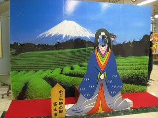 f:id:tetsuyaota:20090804163601j:image
