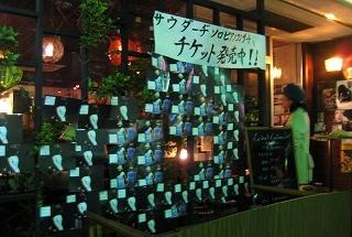 f:id:tetsuyaota:20090918153108j:image