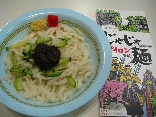 f:id:tetsuyaota:20091027140358j:image