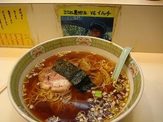 f:id:tetsuyaota:20091029143445j:image