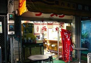 f:id:tetsuyaota:20091029143447j:image