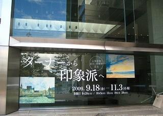 f:id:tetsuyaota:20091104100830j:image