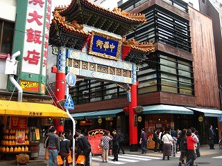 f:id:tetsuyaota:20091105083347j:image