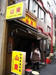 f:id:tetsuyaota:20091105083349j:image