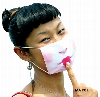 f:id:tetsuyaota:20091117201339j:image