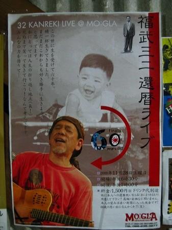 f:id:tetsuyaota:20091127201004j:image