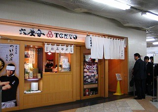 f:id:tetsuyaota:20091207143059j:image
