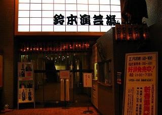 f:id:tetsuyaota:20091208182940j:image