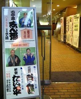 f:id:tetsuyaota:20091208182941j:image