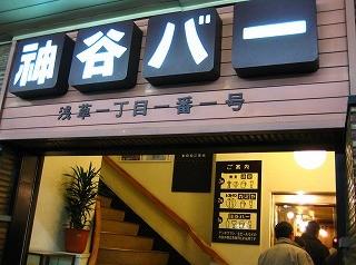 f:id:tetsuyaota:20091208182945j:image