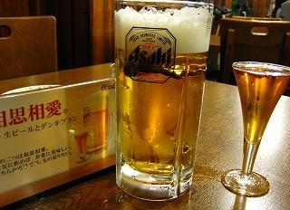 f:id:tetsuyaota:20091208182946j:image