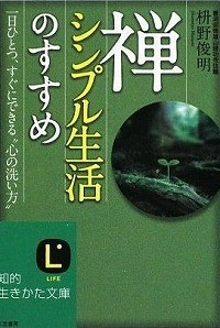 f:id:tetsuyaota:20100108171022j:image:left
