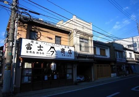 f:id:tetsuyaota:20100110230403j:image