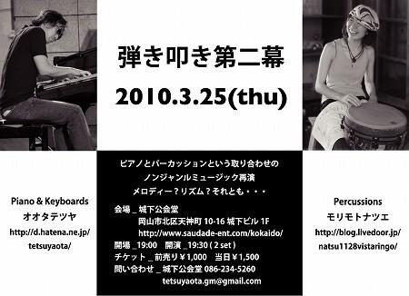 f:id:tetsuyaota:20100205125932j:image