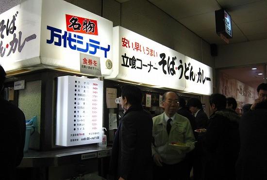 f:id:tetsuyaota:20100304204402j:image