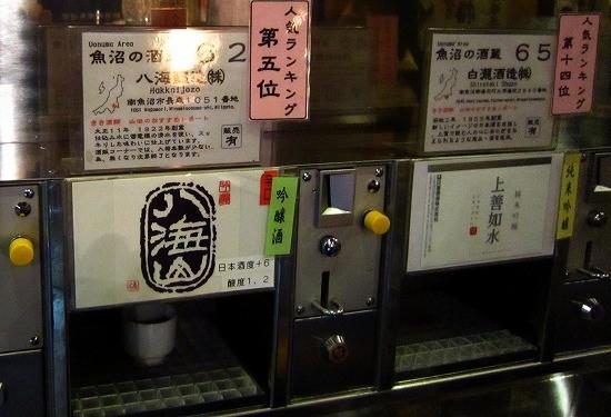 f:id:tetsuyaota:20100309224155j:image