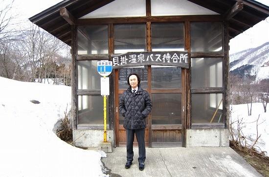 f:id:tetsuyaota:20100310151040j:image