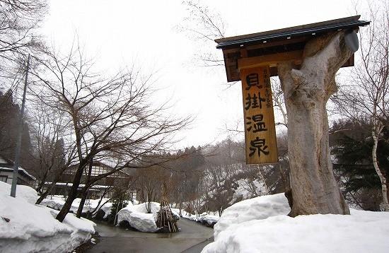 f:id:tetsuyaota:20100310151043j:image