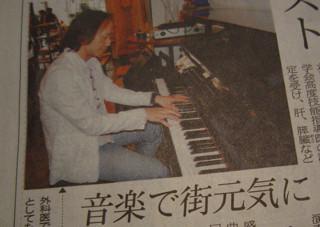 f:id:tetsuyaota:20100320200235j:image:left