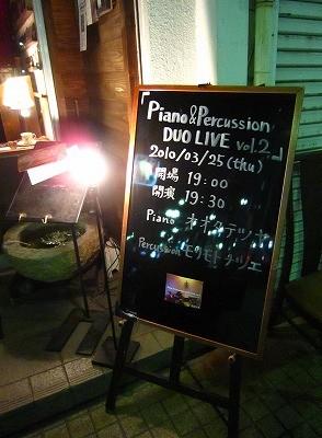 f:id:tetsuyaota:20100326171545j:image