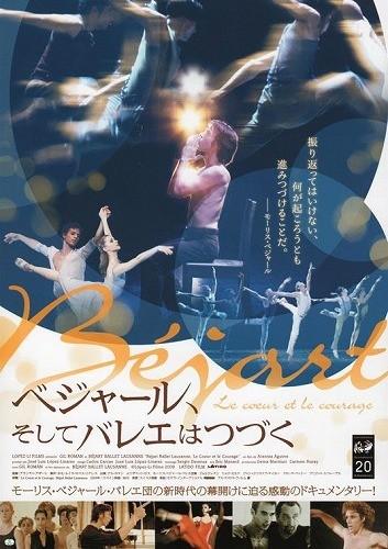f:id:tetsuyaota:20100405202133j:image
