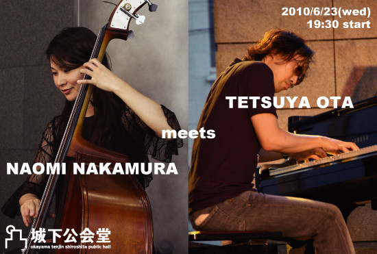 f:id:tetsuyaota:20100515225321j:image