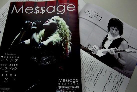 f:id:tetsuyaota:20100520153424j:image