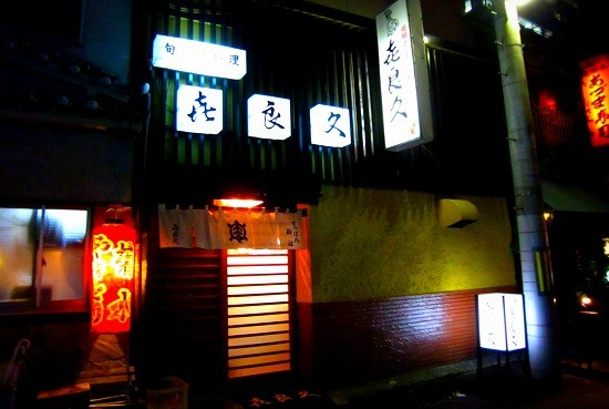 f:id:tetsuyaota:20100528013620j:image