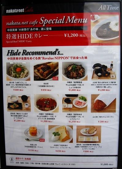 f:id:tetsuyaota:20100620202542j:image
